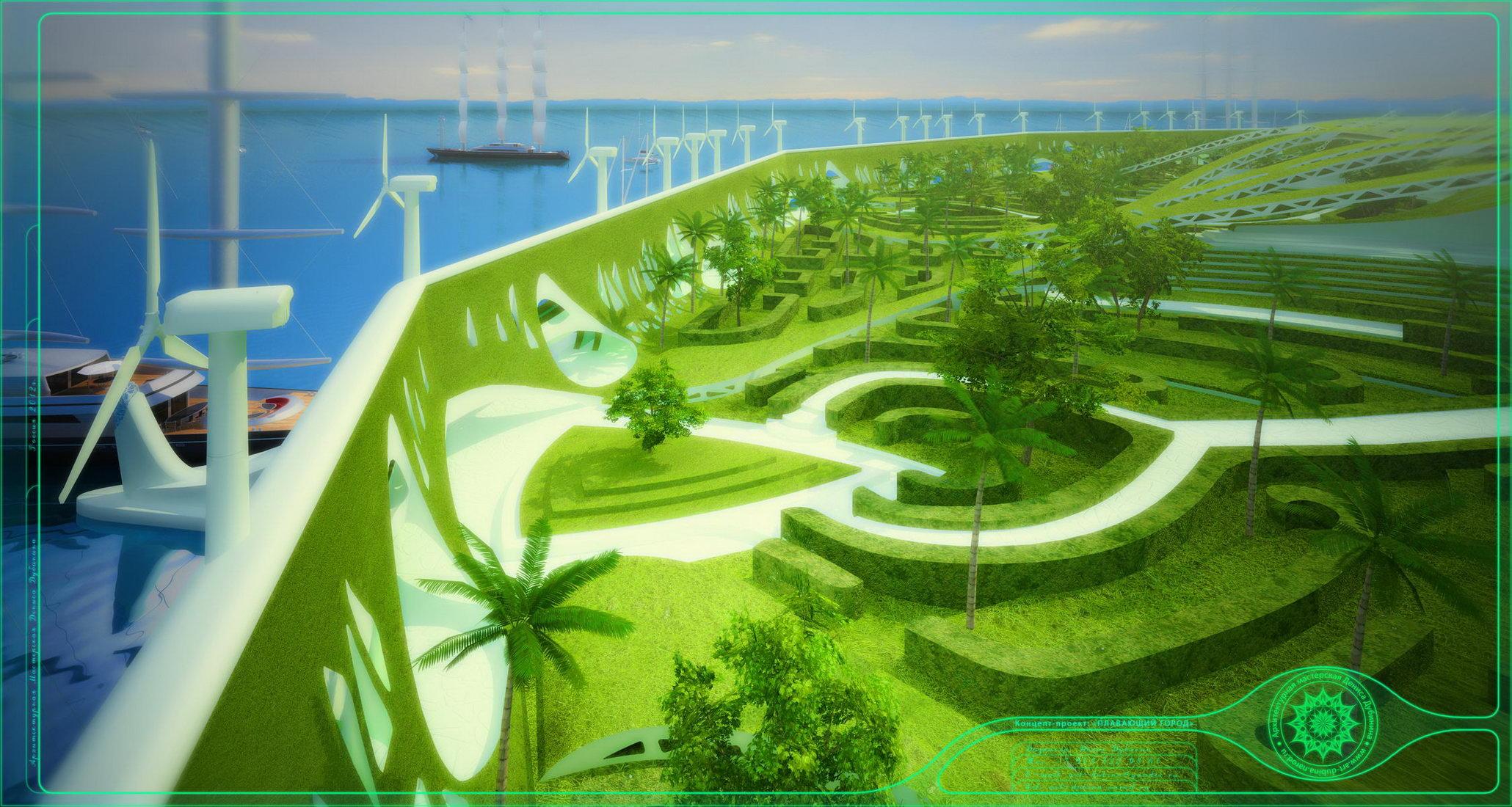 Зеленый город ландшафтный дизайн