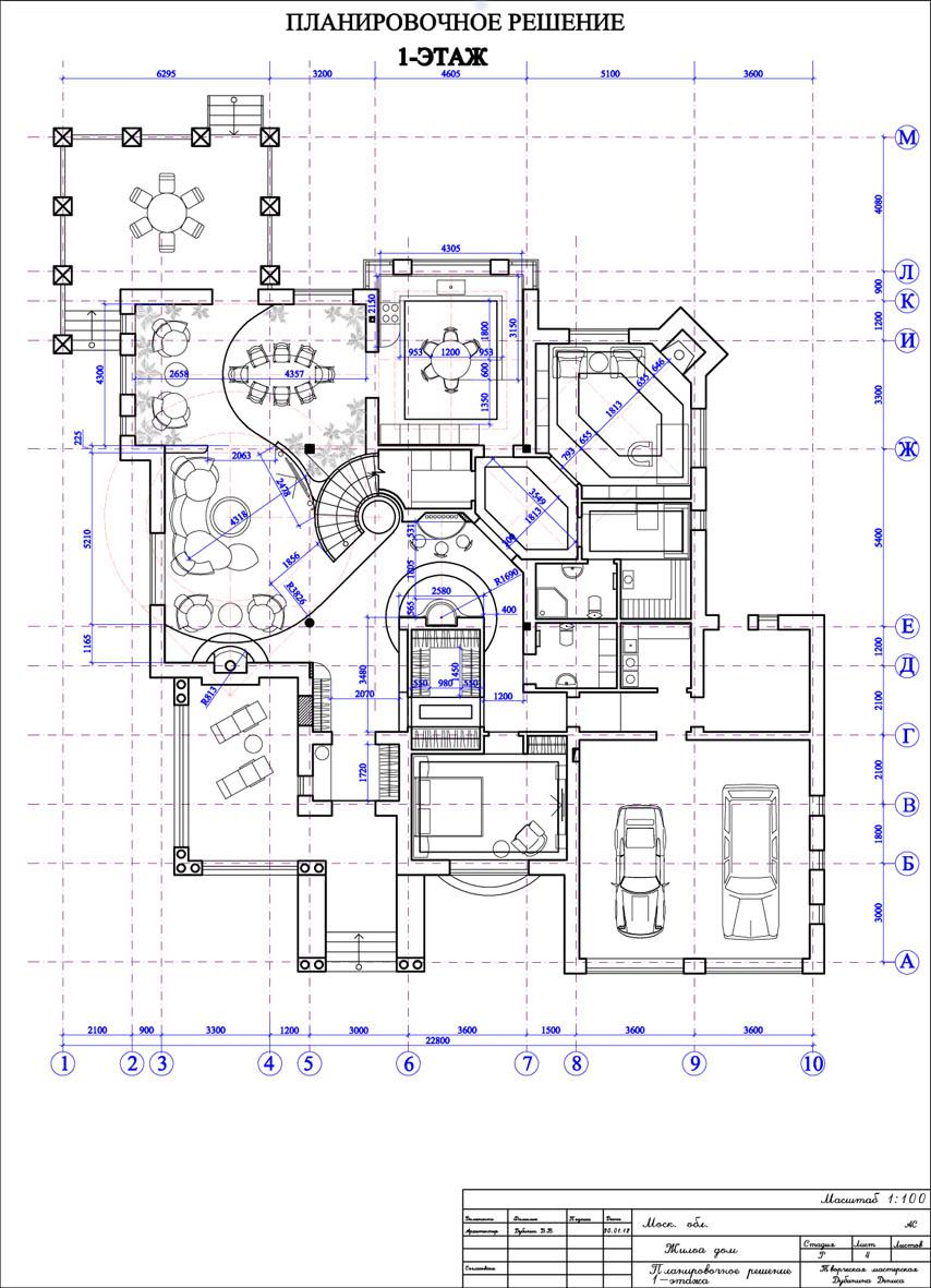 Дизайн зала в двух цветах